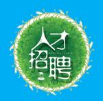 苏州汶颢微流控技术股份有限公司最新招聘信息