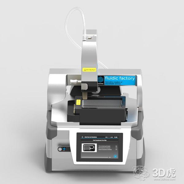 Fluidic Factory流控3D打印机 制作微流控芯片只需1美元