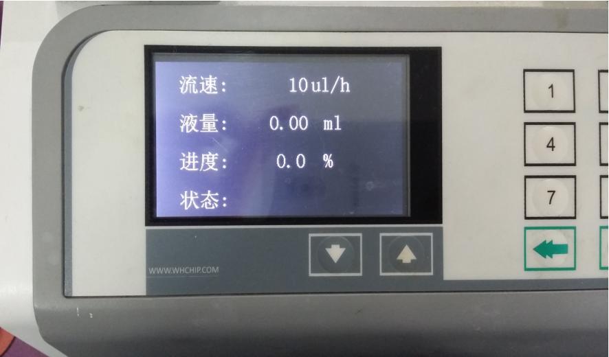 汶颢WH-SP-01单通道微量注射泵使用工作运行界面显示