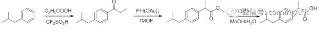 布洛芬的全合成反应方程式