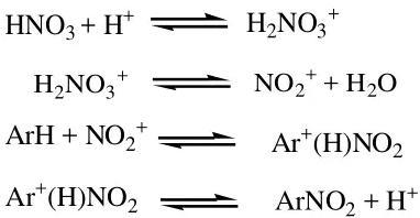 硝化反应机理可表示如下