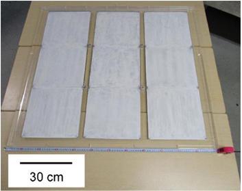 图 大型光催化板式反应器的外观