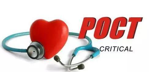医疗诊断POCT