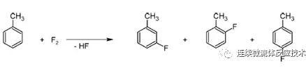 用氟元素直接对甲苯进行氟化反应