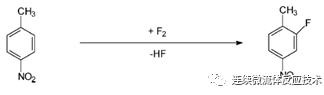 用元素氟直接对对位硝基甲苯的氟化反应