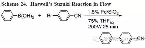 选择合适的反应器,固体催化剂参与的反应也能顺利进行