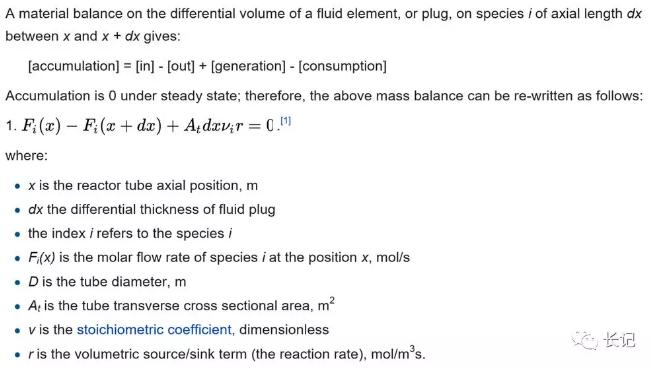 化学反应工程2