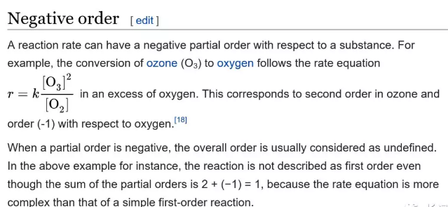 化学反应工程6