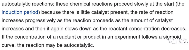 化学反应工程8