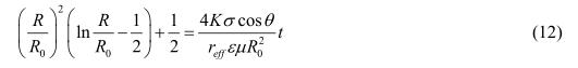 湿部半径与时间的解析关系