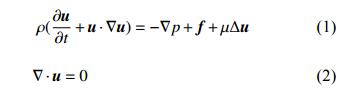 动量方程和连续性方程