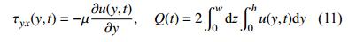 切应力τyx分布和流率Q