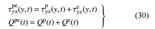 力–电协同驱动流模型的建立4