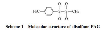 聚对羟基苯乙烯结构