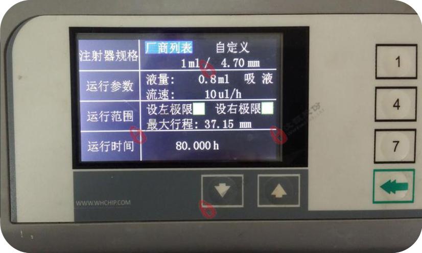 单通道微量注射泵使用时设置界面显示