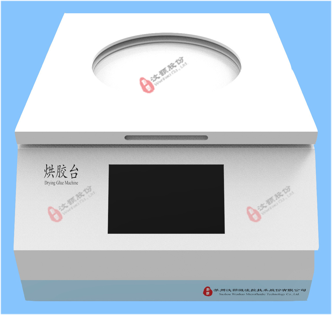 汶颢实验室烘胶台/烤胶机外观图一