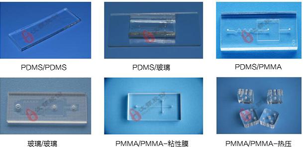 微流控PDMS/玻璃/PMMA芯片封合