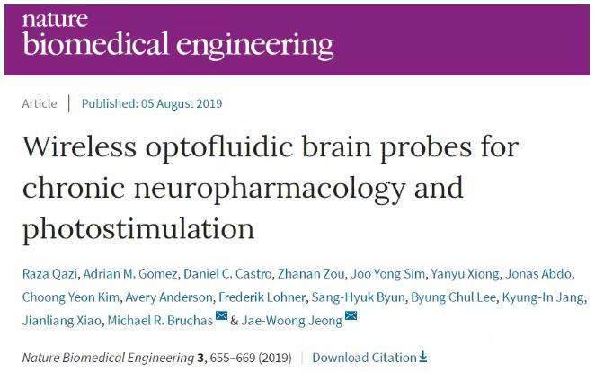 Nature子刊:智能手机也能用来操控脑细胞了