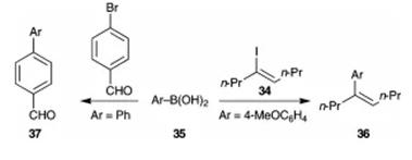 方案16 Suzuki-Miyaura硼酸偶联
