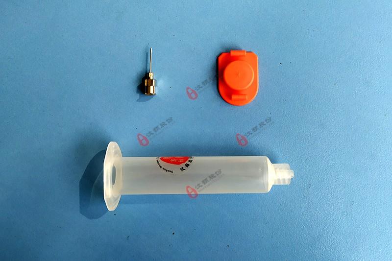 简易芯片打孔器