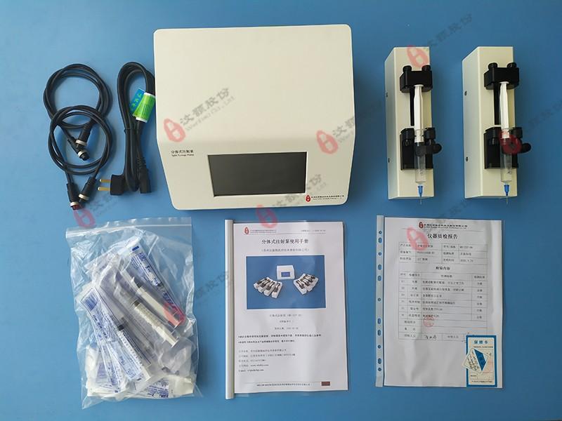实验室分体式微量注射泵实物图