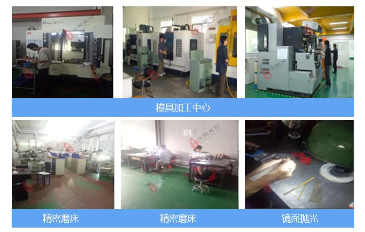 Mold processing center