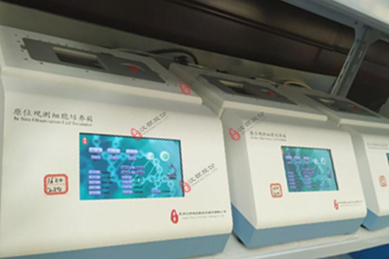 二氧化碳培养箱.jpg