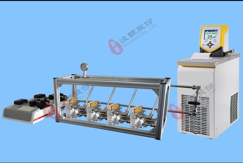 微反应器.jpg
