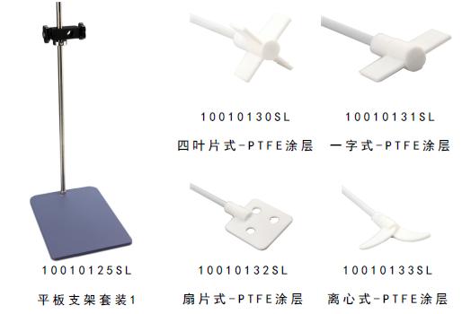 美国OS40-Pro赛洛捷克LCD数显型顶置式强力电子搅拌器可选配件