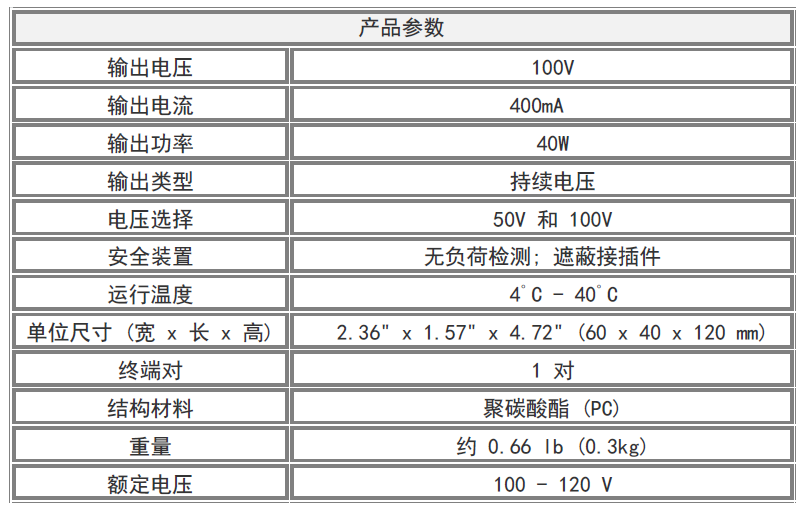 电泳仪产品参数及规格说明