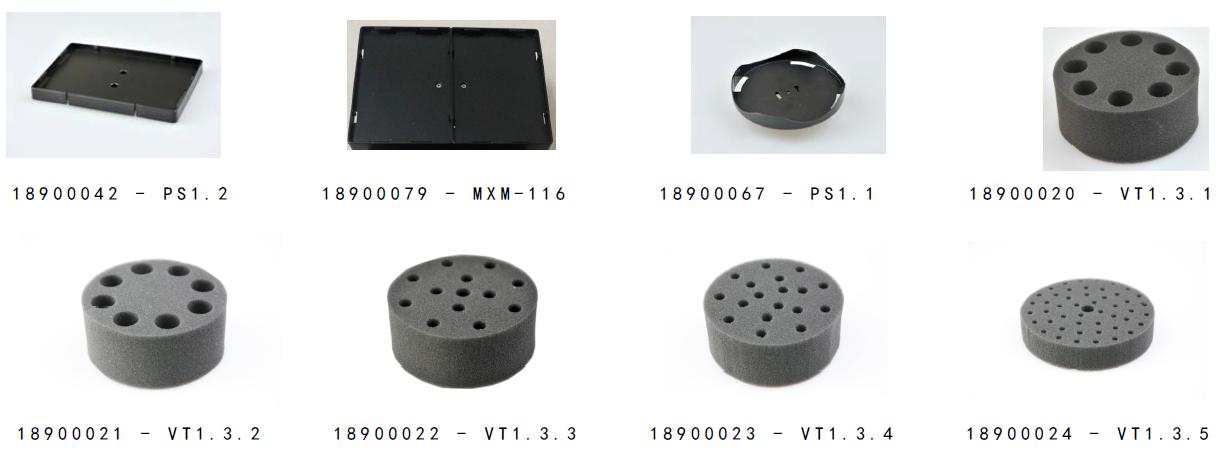 赛洛捷克96孔板混匀仪可选配件